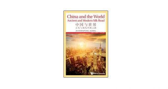 China and the World – Vol. 01, Nr. 01 (martie 2018)