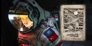 The Wandering Earth – China, 2019, S.F.